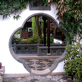 Flower shaped entrance into Lan Su Chinese Gardens
