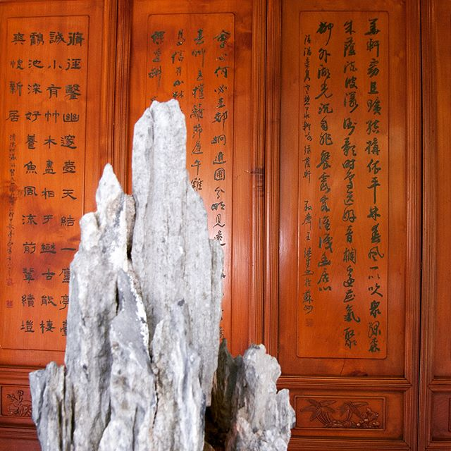 Wood Panels of Poetry at Lan Su Chinese Garden (Portland, OR)